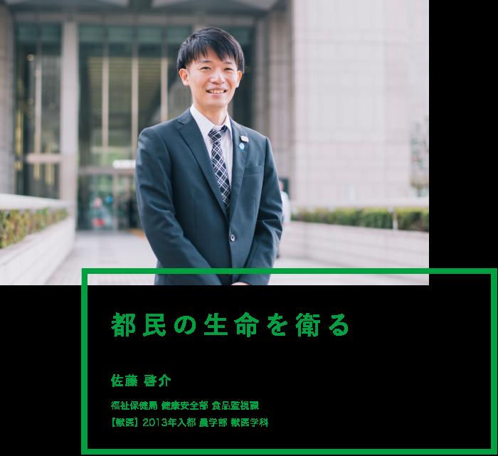東京 都 福祉 保健 局 ホームページ